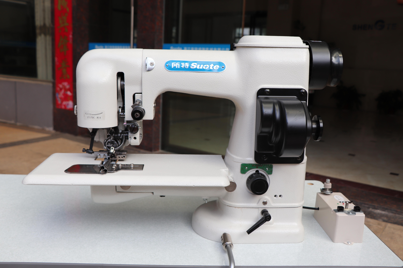 Sewing machine maintenance rules