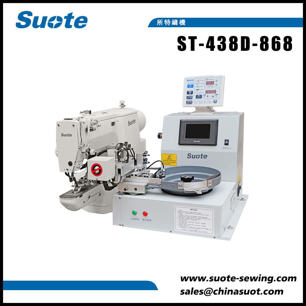 Electronic Automatic Button Feeding Machine