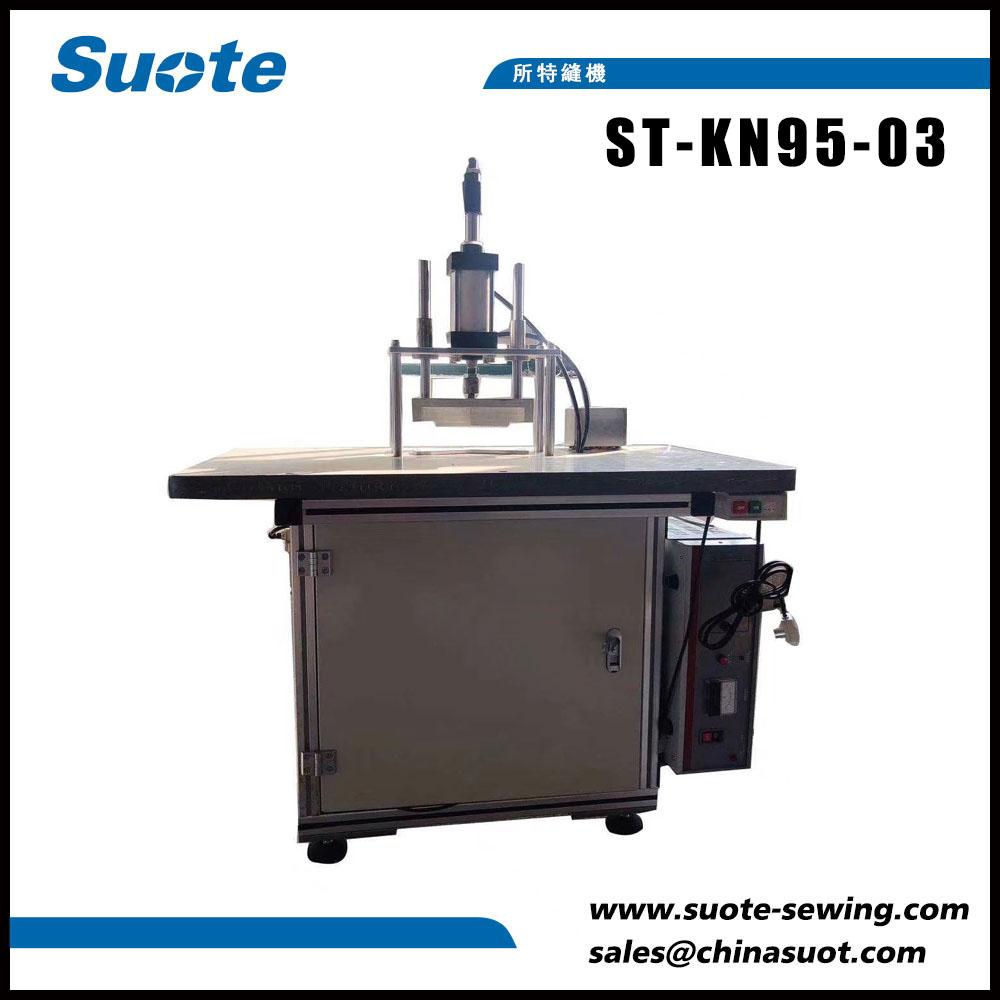 KN95 SEALER MACHINE